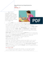 Computer Basics Telugu Ebook