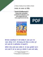 Kali Kitab In Hindi Pdf