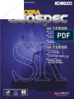 SK125SR_SK135SR-2_mic_ASIA.pdf