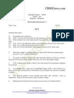 Xi Physics sample QP CBSE