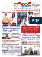 Myanmar Than Taw Sint Vol 4 No 1.pdf