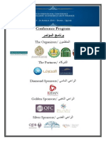 THE 10th INTERNATIONAL CONFERENCE ON  ISLAMIC ECONOMICS AND FINANCE (ICIEF)  Institutional Aspects of Economic, Monetary and Financial Reforms