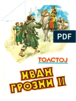 Aleksej Tolstoj~Ivan Grozni (2 deo, latinica)