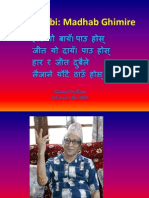 Madhav ghimire