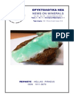 ORYKTOLOGIKA NEA-NEWS ON MINERALS (January-February 2015)