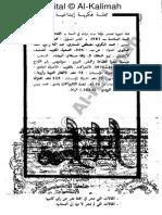 Al Thaqafa Al Jadida 26 27