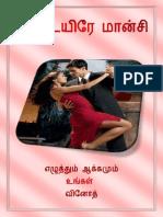 06 என் உயிரே மான்சி.pdf