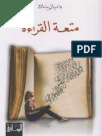 متعة القراءة Ketab4pdf.blogspot.com