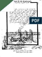 Al Thaqafa Al Jadida 28