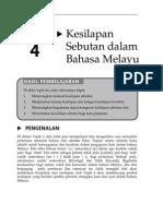 plugin-08 Topik 4 new.pdf