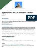UPSC Mains Exam Pattern