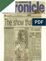 Theatre Review - Steve Coogan Signature