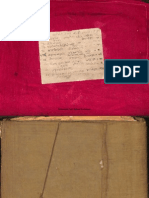 Shiva Drishti and Other 9 Manuscripts_Sharada_Alm 28_Shelf 9_Birch Bark_Part1