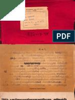 Dhatu RatnaMala Alm 28 Shlf 6 6320 Devanagari- Deva Dutt