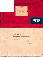 Brahma Sutra Vritti Shastra Darpanam Alm 28 Shlf 5 6352 Devanagari - Amalananda
