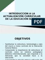 Actualización Curricular - Introducción