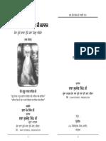 Life of Baba Maha Harnam Singh Ji-Volume 7