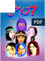 7-qadeem-ishq-by-shahida-lateef