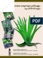 Farm Guide Kerala
