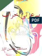 Be Ezzati Kharab by Mustansar Hussain Tarar Urdunovelist.blogspot.com