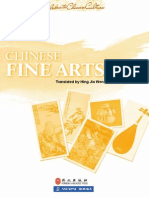 Chinese Fine Arts Preview