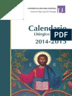 2015 Calendar i o