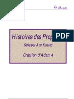 3 4 création Adam-4