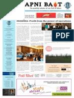LCI's Apni Baat - October '2014