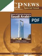 Activities Saudi