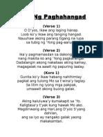 Awit Ng Paghahangad - Charlie Cenzon, SJ = The Best of Bukas Palad (volume 1)
