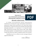 Chidambaram Shatharudreeya Parayanam Sanskrit Invitation