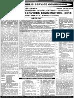 EXAM NOTICE ESE15 ENGLISH.pdf