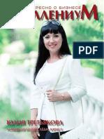 busines.pdf