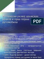 Istorijski razvoj vozila.ppt