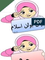 Bulan Islam GIRL