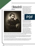 ალექსანდრე როინაშვილი/ Alexandre Roinashvili