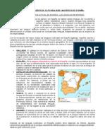 Lenguas de España y Andaluz