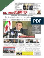 1635_20150318.pdf