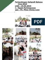 Pertandingan Kaligrafi Bahasa Cina 2015 (1)