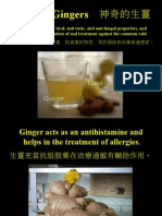 Ginger uses