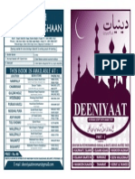DEENIYAT ROMAN ENGLISH