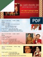 Sri Rama Mandali - Jayanagar