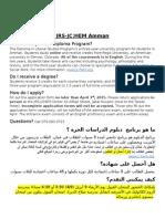 Diploma Program Info 2015.docx
