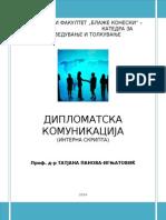 Дипломатска Комуникација 2014 с Крипта