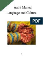 Marathi Manual
