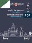 BHU PET 2015 Information Brochure