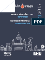 BHU PET 2015 Information Brochure