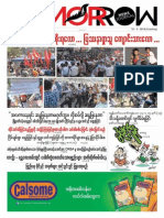 Tomorrow News Journal No-2, Vol-2