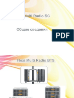 WCDMA Flexi Multi Radio BTS_v7