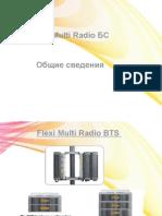 WCDMA Flexi Multi Radio BTS_v7
